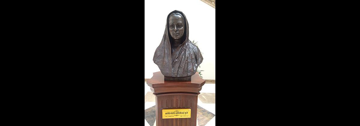 Bust of Savitribai Phule