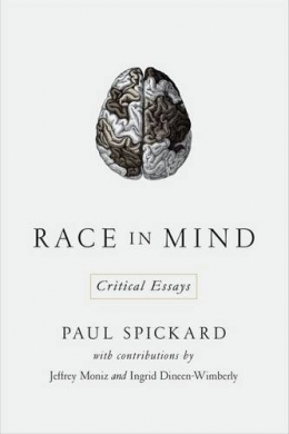 """Race in Mind"" cover by Paul Spickard"